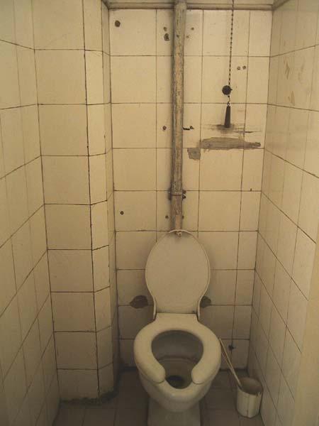 Verwaarloosde wc