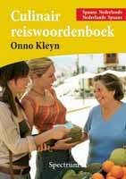 Culinair reiswoordenboek Spaans